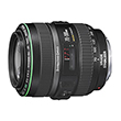 Canon Tilbehør EF 70-300mm F4.5-5.6 DO IS USM